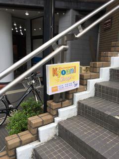 京アニショップ1.jpg